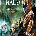 Halo Spartan Strike Poster