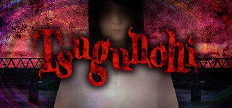 Tsugunohi Cover, PC Download