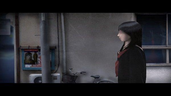 Tsugunohi Screen Shot 1, PC Download