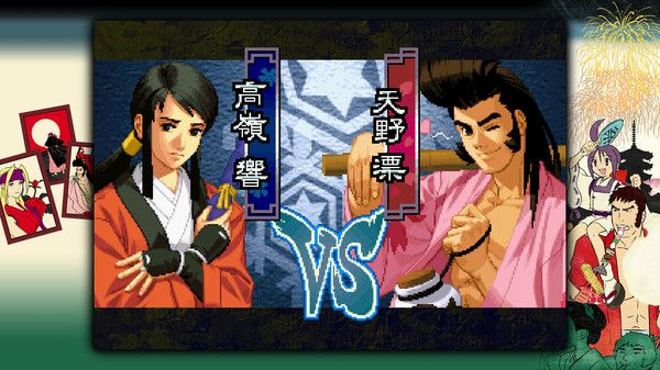The Last Blade 2 Screen Shot 2, PC Game